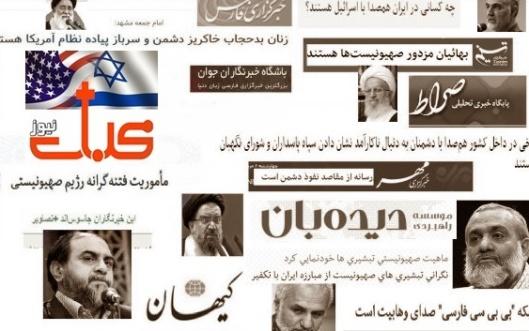 Mohabatnews_rasaneh_iran